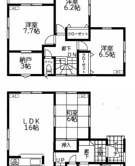西区山田新築戸建2号棟間取