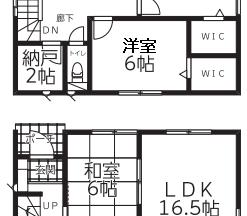 西区五十嵐中島新築戸建2号棟間取図