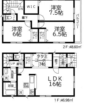 秋葉区中野新築戸建2号棟間取図