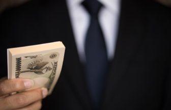 贈与時の税金-トップ画像