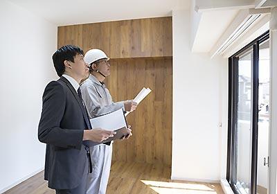 買取事例「生活スタイルの変化からマンションへのお住替」