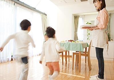 買取事例「家族が増えたので新築に住替え」